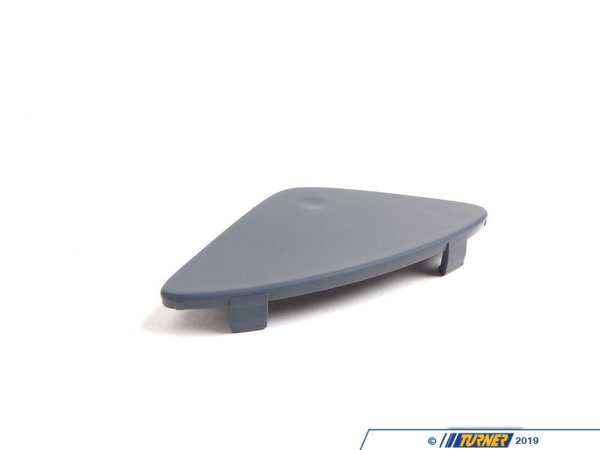 Genuine BMW Genuine BMW Tow Hook Cover - Front - Z4 sDrive30i Z4 sDrive35i 51117228111