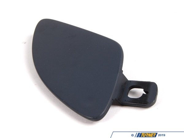 T#77113 - 51118048042 - Genuine BMW Flap, Towing Eye, Primed -M- - 51118048042 - E89 - Genuine BMW -