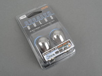 Stealth Bulb Set -Single Filament Front/ Rear for BMW with Offset Pins
