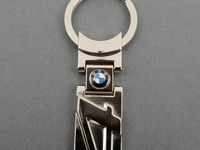 Genuine BMW Key Ring - Z4