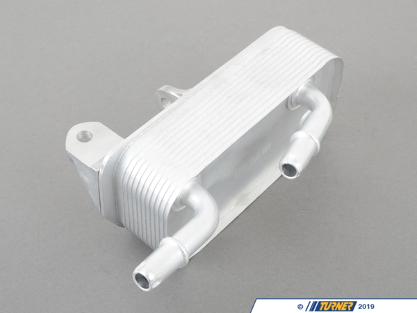 Vemo Vemo Transmission Oil Cooler (Heat Exchanger) - Automatic Transmission - E38 E39 17217505823
