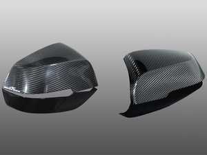 AC Schnitzer Carbon Fiber mirror covers - F22 F23