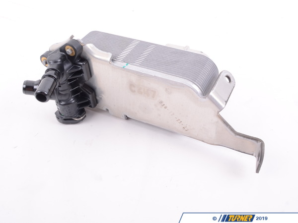 T#46604 - 17217593856 - Genuine BMW Transmission Oil Cooler - 17217593856 - F25,F26 - Genuine BMW -